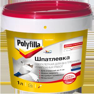 Шпатлевка Polyfilla сверхлегкая для внутренних и наружных работ
